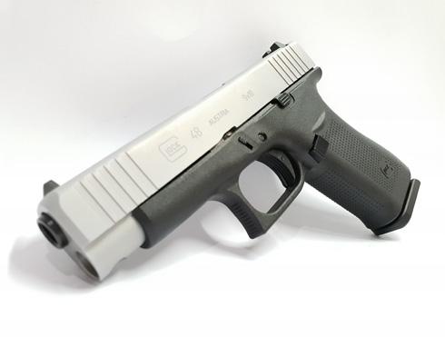 Glock 48 Silver Slide 9 mm Luger