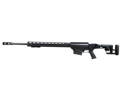 Ruger Precision Rifle .338 Lapua Magnum Scharfschützengewehr / Long Range