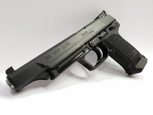Heckler & Koch USP Elite 9mm PARA Luger HF Jagdwaffen_2