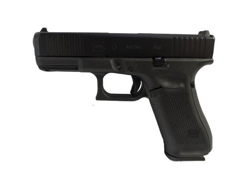 Glock 45 FS MOS 9 mm Para HF Jagdwaffen_1