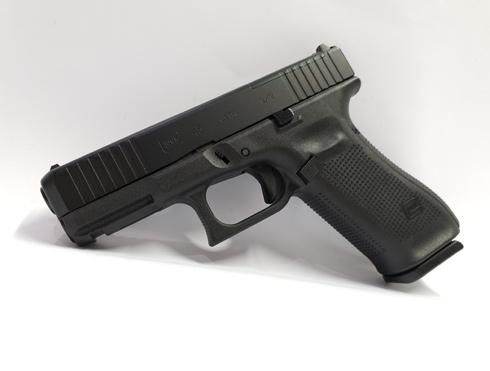 Glock 45 FS MOS 9 mm Para HF Jagdwaffen_2