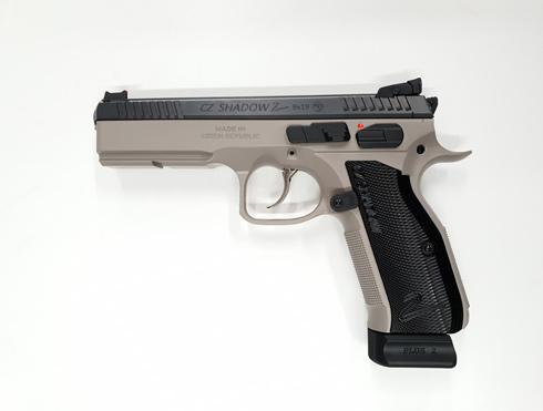CZ 75 Shadow 2 Urban Grey HF_Jagdwaffen_1